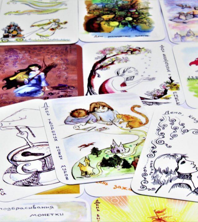10 на стр Преподаватели 6 мод metaforicheskie-karty-zhizn-kak-chudo-4